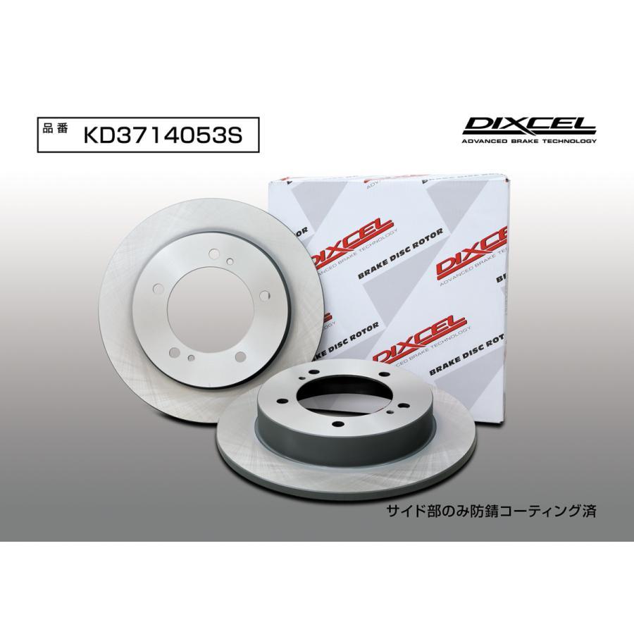 DIXCEL ディクセル KD3714053S ディスクローター KDタイプ フロント JA22W 激安超特価 JB23W 営業 ジムニー →402835 スズキ