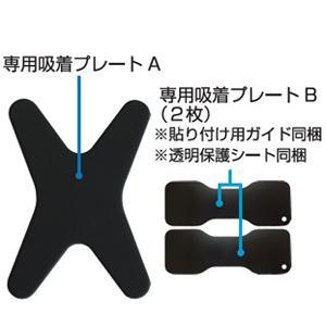 カシムラ ワイヤレス充電マグネットモバイルバッテリー5000mAh KW-15 newfrontier 04