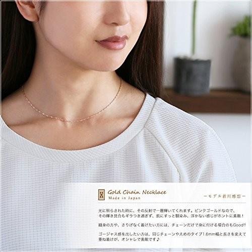 有名な高級ブランド K18ピンクゴールドスクリューチェーン 1.2mm幅 選べる5サイズ 「光の加減でキラキラ輝く上品なチェーンネックレス」 (50cm+アジャ, ナガトロマチ 6a07ae2a