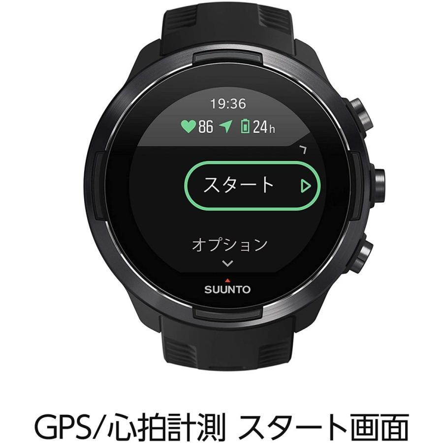 SUUNTO(スント) SUUNTO9 BARO ( スント9 バロ ) トレイルランニング スマートウォッチ GPS 登山 日本正規品 メ