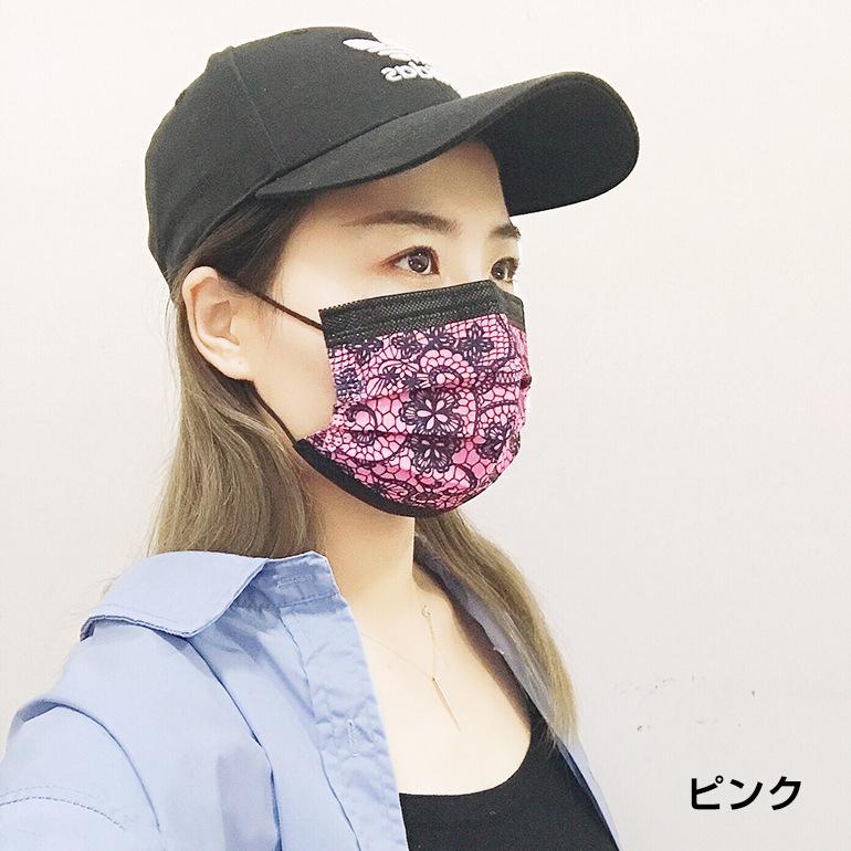 マスク レース 50枚 やわらか 不織布 99%カット ウイルス 感染症 風邪 花粉 対策 フィルター 3層構造 不織布マスク 使い捨て 優しい 黒 ブラック ブルー ピンク|newmode|10