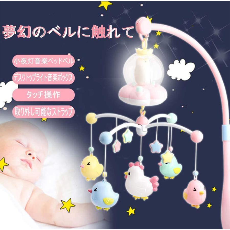 信憑 ベッドメリー ベビーベッドおもちゃ 赤ちゃんメリー ベッドオルゴール 音楽 投影 リモコン付 商品追加値下げ在庫復活 360回転