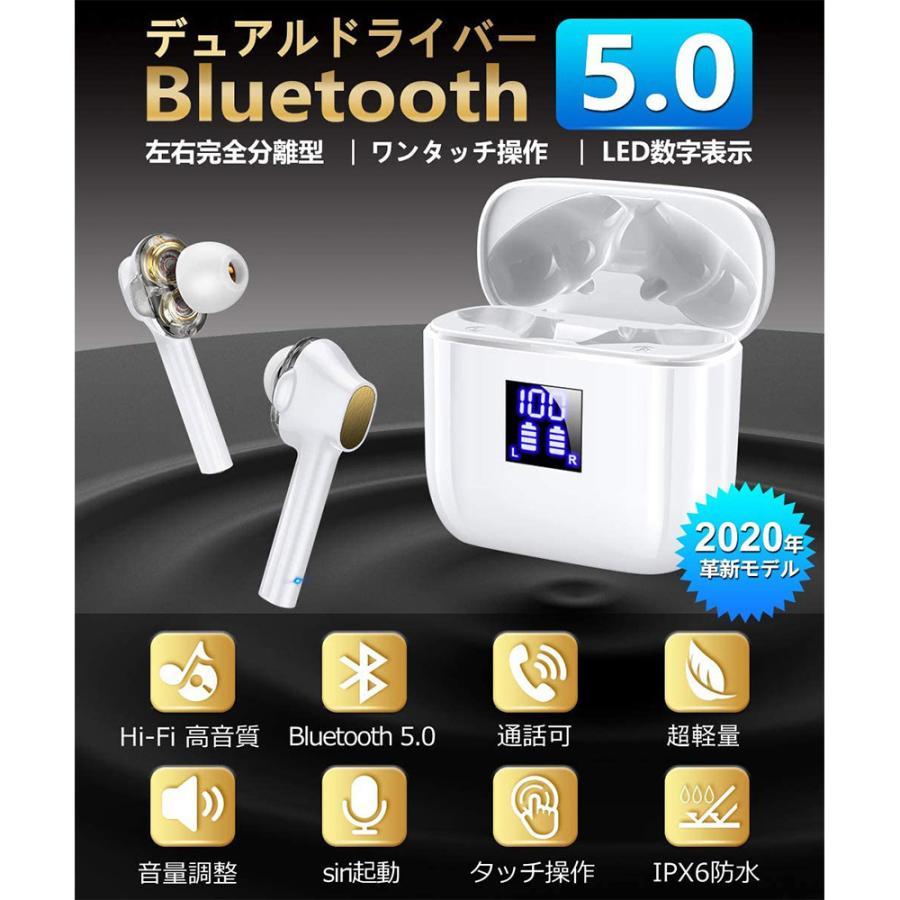 Bluetooth イヤホン ワイヤレス イヤホン 自動ペアリング ブルートゥース イヤホン 防水 マイク付き ハンズフリー通話|newpark|02