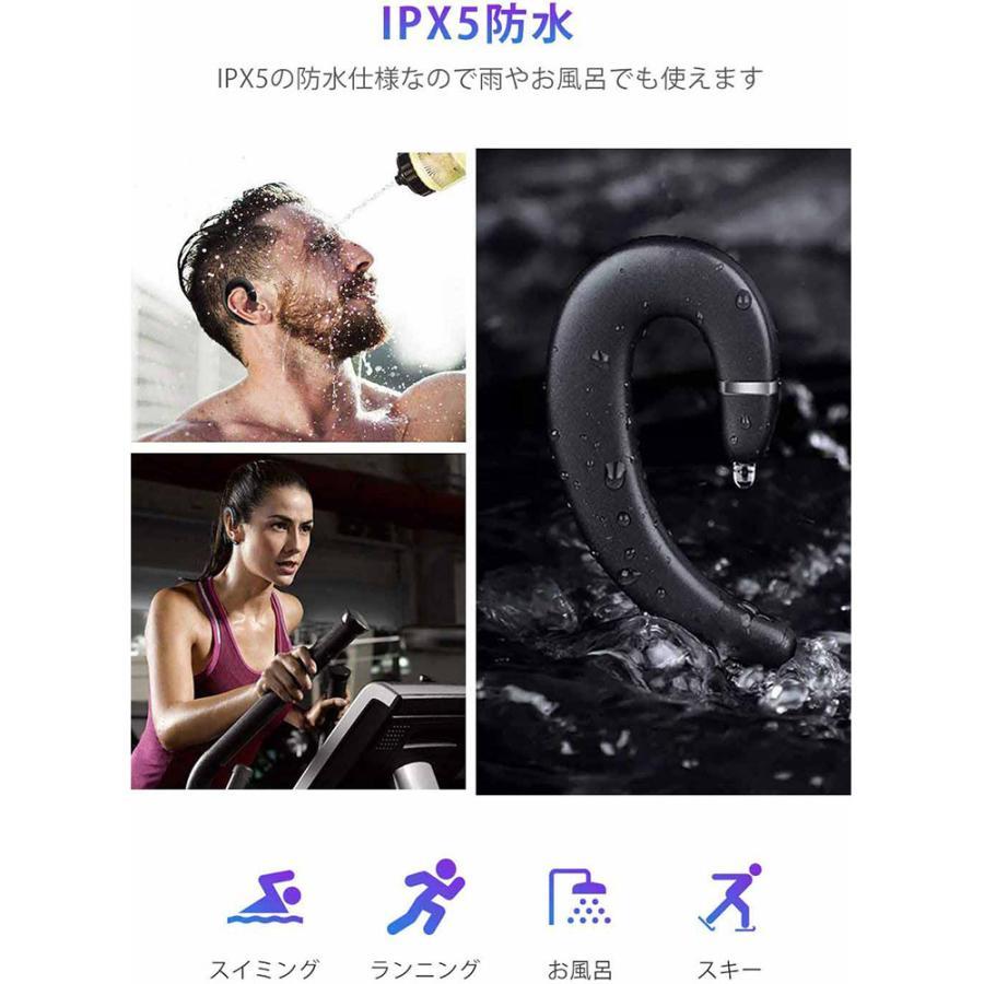2021最新版 Bluetooth 5.0 耳掛け式Bluetooth イヤホン 片耳 自動ペアリング 高音質 スポーツ IPX5防水規格 完全ワイヤレス イヤホン 超軽量|newpark|15