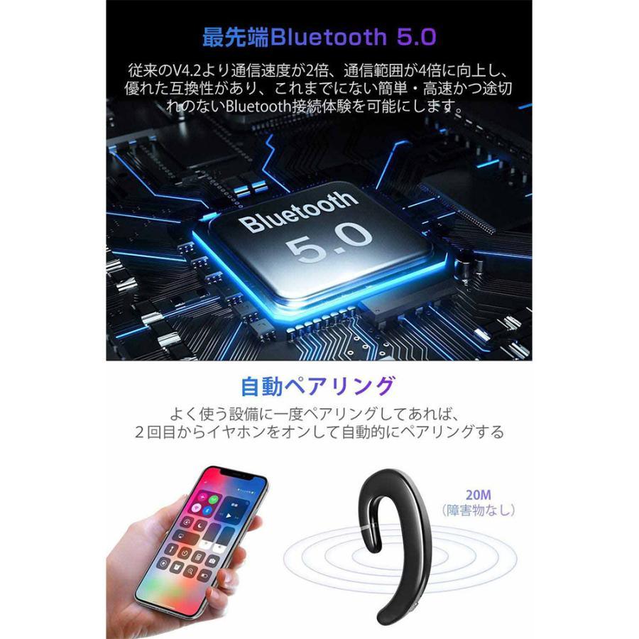 2021最新版 Bluetooth 5.0 耳掛け式Bluetooth イヤホン 片耳 自動ペアリング 高音質 スポーツ IPX5防水規格 完全ワイヤレス イヤホン 超軽量|newpark|04