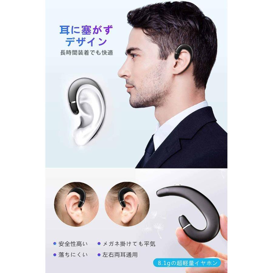 2021最新版 Bluetooth 5.0 耳掛け式Bluetooth イヤホン 片耳 自動ペアリング 高音質 スポーツ IPX5防水規格 完全ワイヤレス イヤホン 超軽量|newpark|06