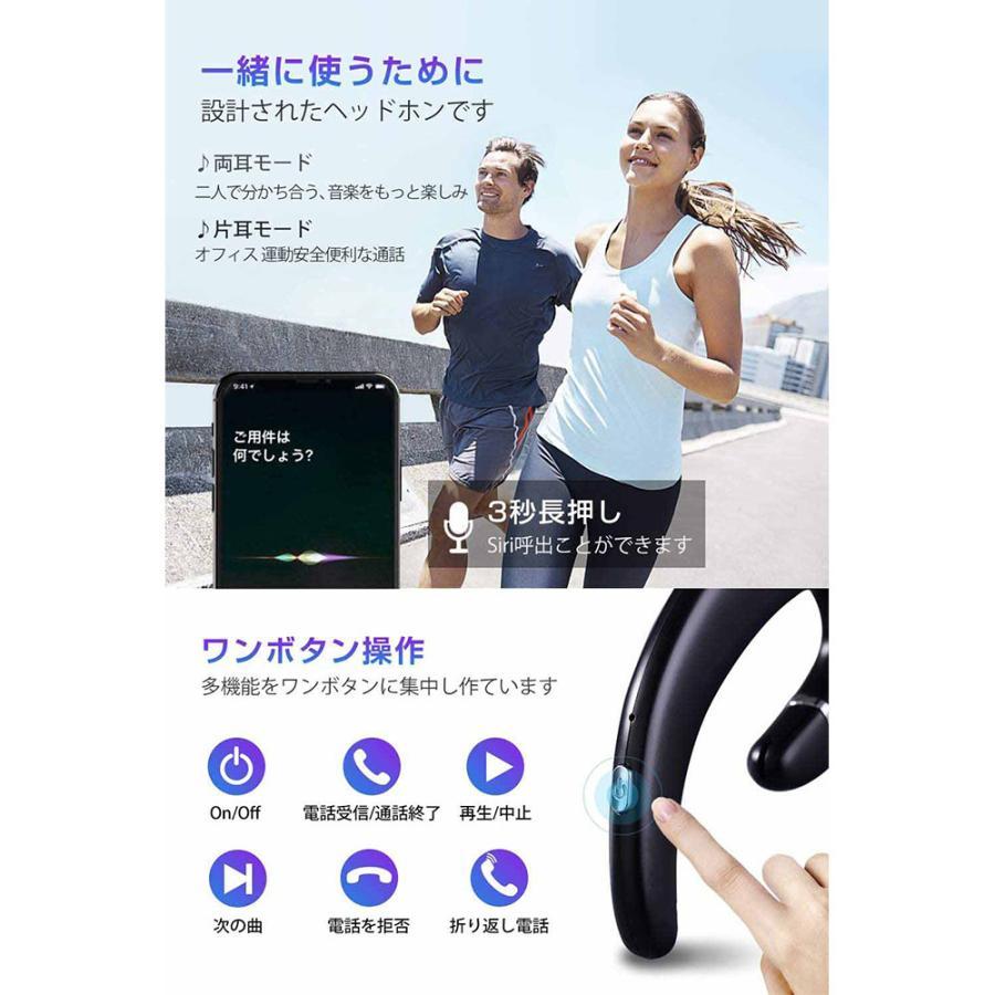 2021最新版 Bluetooth 5.0 耳掛け式Bluetooth イヤホン 片耳 自動ペアリング 高音質 スポーツ IPX5防水規格 完全ワイヤレス イヤホン 超軽量|newpark|07