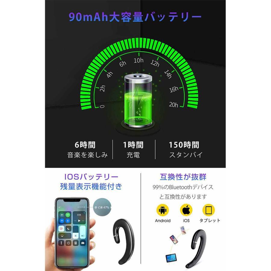 2021最新版 Bluetooth 5.0 耳掛け式Bluetooth イヤホン 片耳 自動ペアリング 高音質 スポーツ IPX5防水規格 完全ワイヤレス イヤホン 超軽量|newpark|08