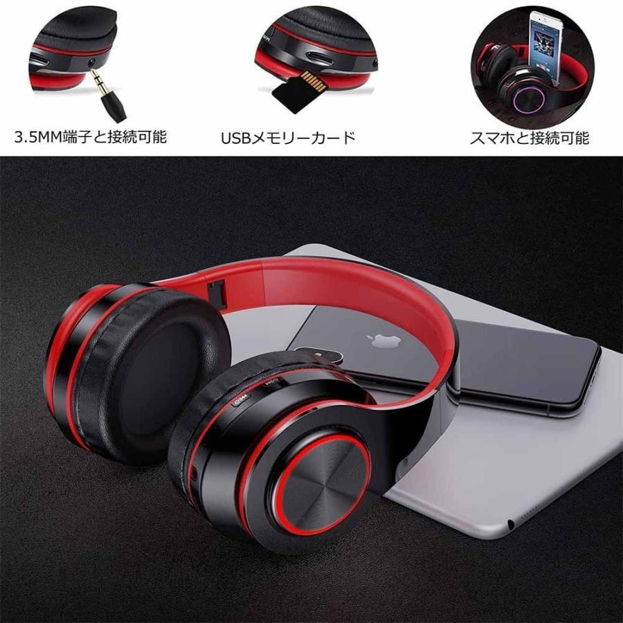ヘッドホン Bluetooth ・ ケーブル着脱式・ 折りたたみ式 密閉型 マイク内蔵 USB-C急速充電 Hi-Fi マイクロSDカード|newpark|05