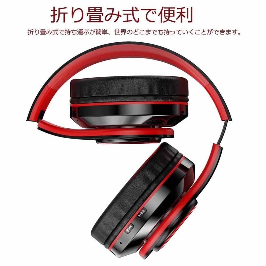 ヘッドホン Bluetooth ・ ケーブル着脱式・ 折りたたみ式 密閉型 マイク内蔵 USB-C急速充電 Hi-Fi マイクロSDカード|newpark|07