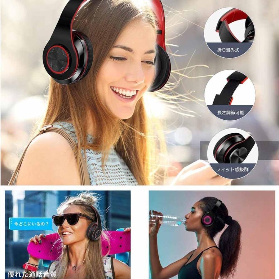 ヘッドホン Bluetooth ・ ケーブル着脱式・ 折りたたみ式 密閉型 マイク内蔵 USB-C急速充電 Hi-Fi マイクロSDカード|newpark|08