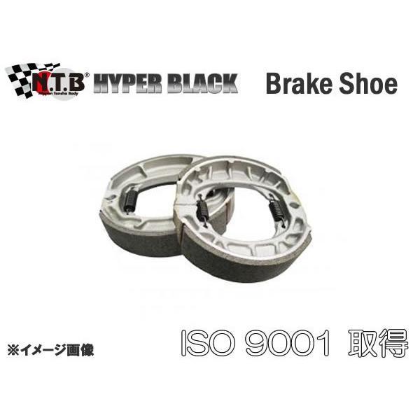 新品 往復送料無料 NTB製 デポー ホンダ スーパーカブ50cc用 前後共用ブレーキシューA6-BS178 88〜91年式