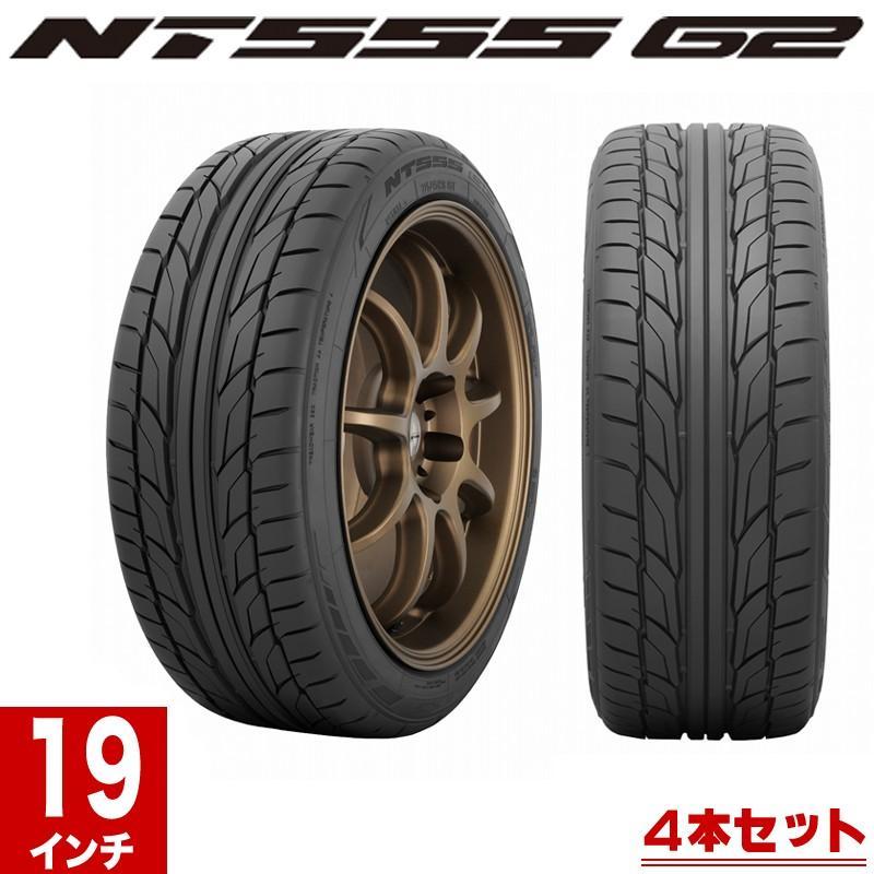 NITTO ニットータイヤ NT555G2 サマータイヤ 4本セット 19インチ 215/35R19 85Y XL 夏タイヤ 新品/個人宅·個人名の発送は不可