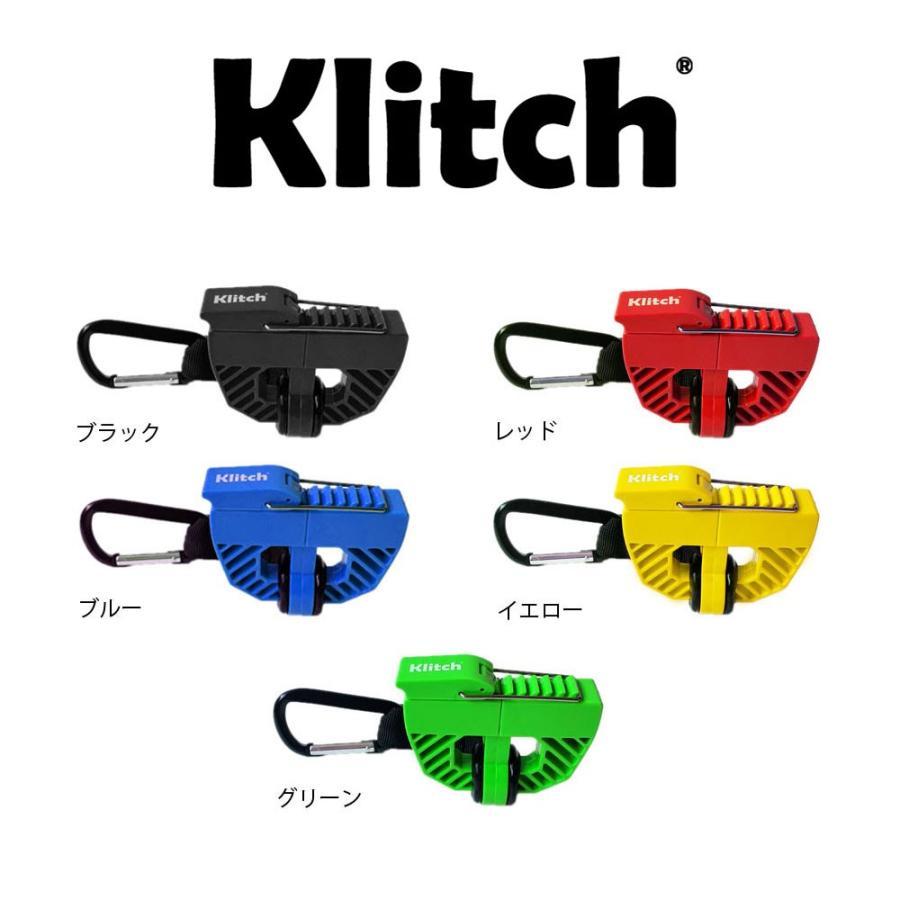 シューズクリップ クリッチ KLITCH 訳あり商品 日本産