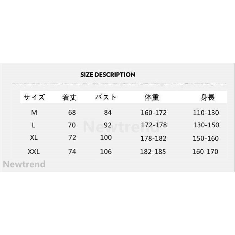 トレーニングウエア メンズ ジム スポーツウェア 吸汗  半袖 Tシャツ フィットネス 筋トレ トレーニングトップス ヨガウェア 父の日 夏|newtrend-store|16
