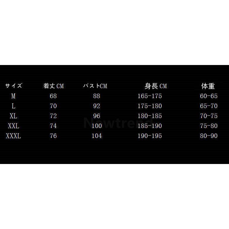 トレーニングウエア メンズ ジム チョッキ スポーツウェア 速乾 吸汗 フィットネス 筋トレ ベスト ヨガウェア 父の日 夏|newtrend-store|12