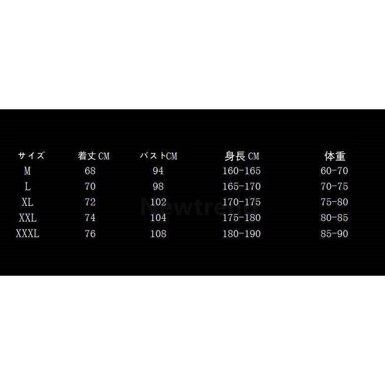 トレーニングウエア メンズ ジム 半袖 スポーツウェア 吸汗 Tシャツ フィットネス 筋トレ トレーニングトップス ヨガウェア 父の日 夏|newtrend-store|11