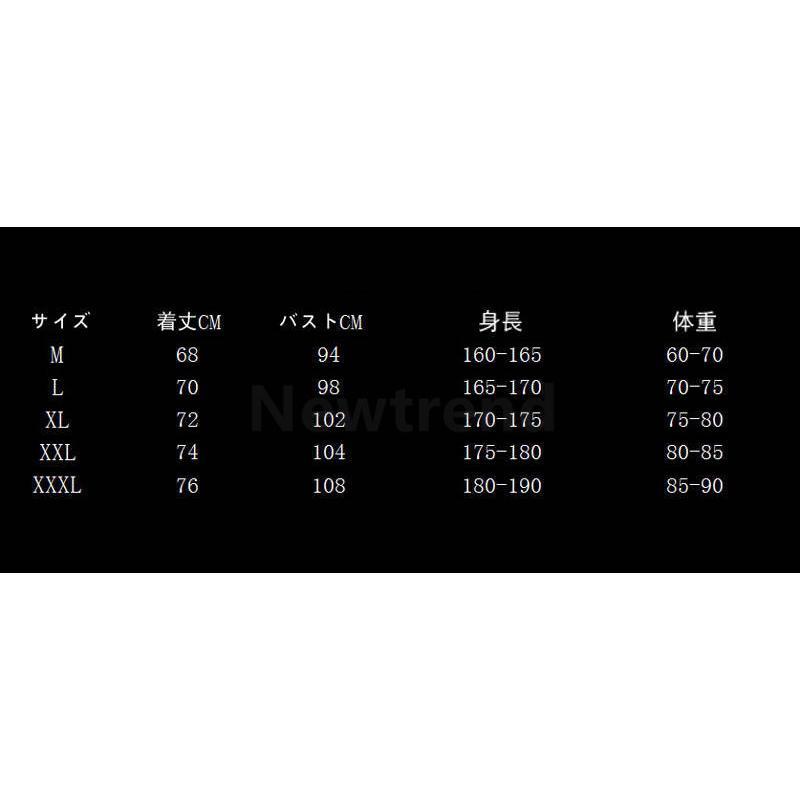 トレーニングウエア メンズ ジム 半袖 Tシャツ スポーツウェア 吸汗 フィットネス 筋トレ トレーニングトップス ヨガウェア 父の日 夏|newtrend-store|11