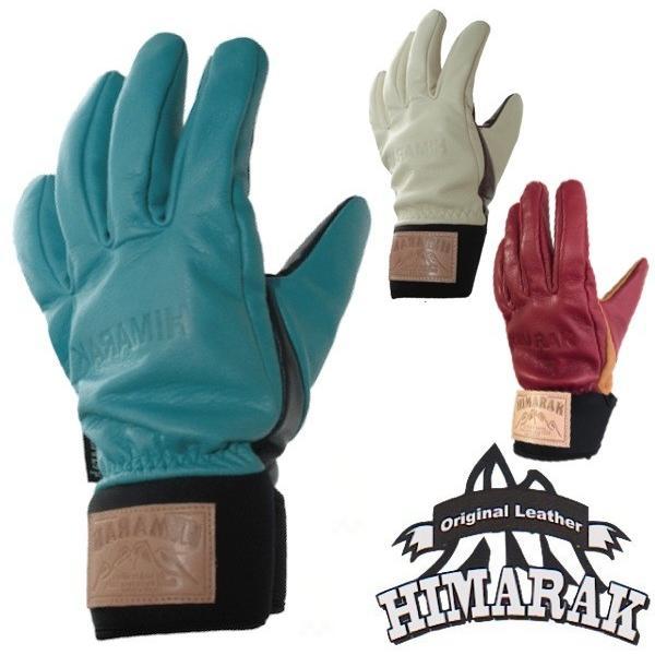 【HIMARAK Glove】 ヒマラク ヒマラク グローブ ミトン 18-19 [正規販売店]/Oak II オーク2 国産 牛皮 Japan 5フィンガー モービル バックカントリー 防寒