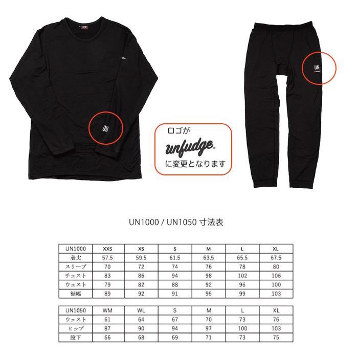 【unfudge】アンファッジ 21-22 Crew Neck Underwear ミッドレイヤー UN1000 インナー POLARTEC ポーラーテック スノーボード バックカントリー SNOW BLACK NAVY|newvillage|05