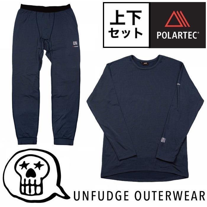 【unfudge】アンファッジ 21-22 Underwear Crew Neck Bottoms UN1000 UN1050 上下セット ポーラテック ファーストレイヤー POLARTEC newvillage