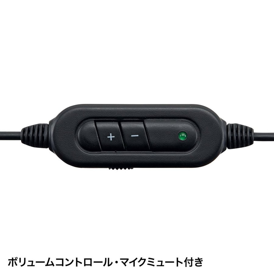 サンワサプライ USBヘッドセット MM-HSU05BK newwaveshop 04