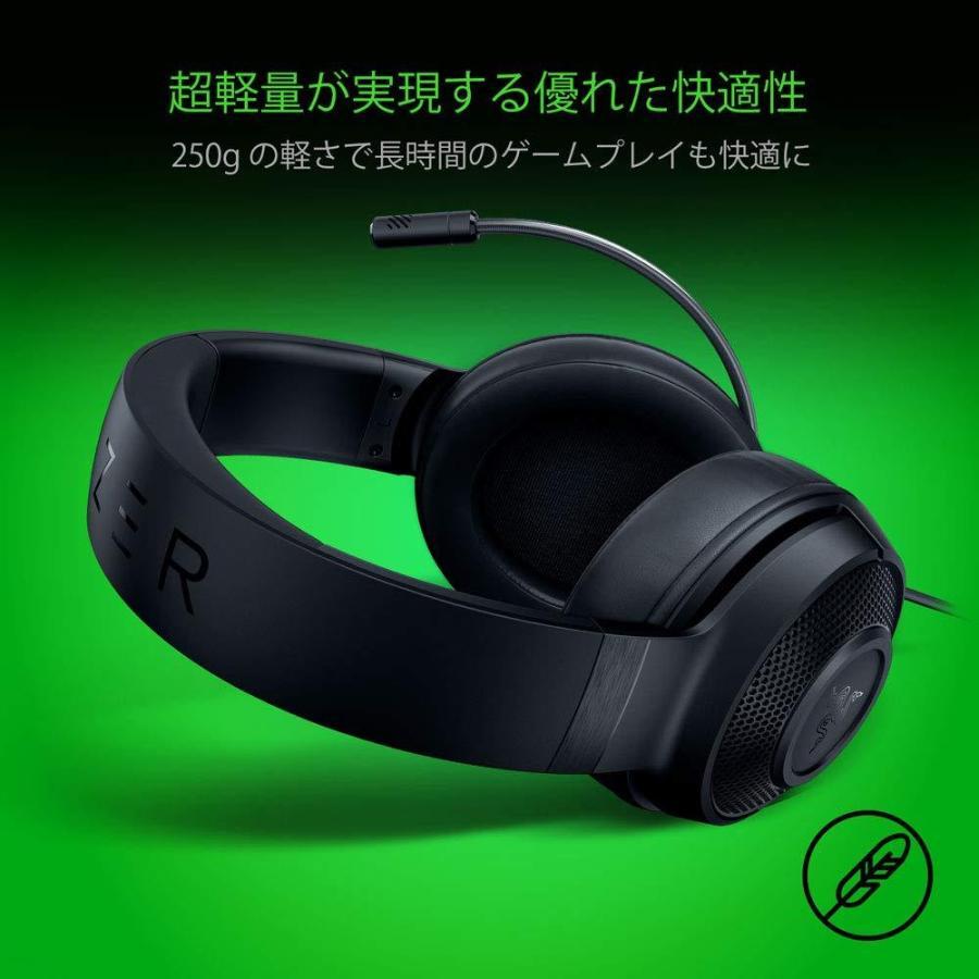 Razer Kraken X USB ゲーミングヘッドセット バーチャル7.1ch 軽量 ノイズキャンセリングマイク USB接続 【日本正規代理店保証品】|newwaveshop|02