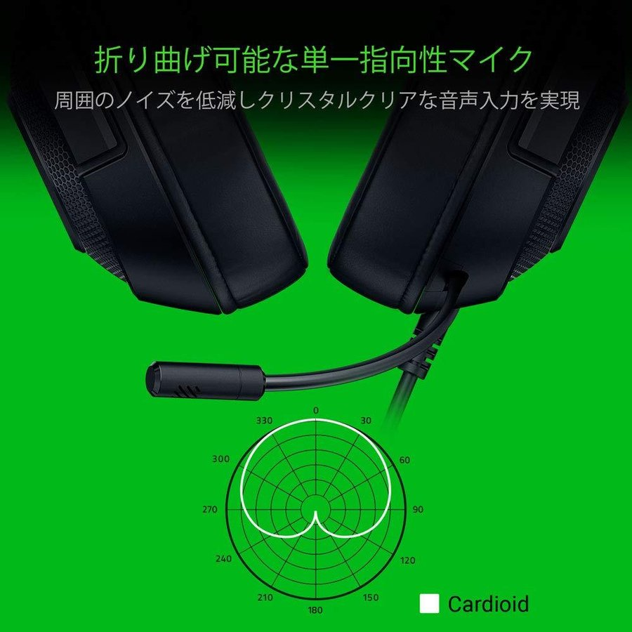 Razer Kraken X USB ゲーミングヘッドセット バーチャル7.1ch 軽量 ノイズキャンセリングマイク USB接続 【日本正規代理店保証品】|newwaveshop|04