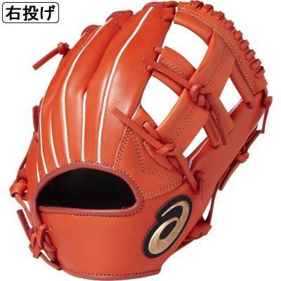 (アシックス)JRナンシキダイブ 野球 軟式用グラブ BGJ8BS.22 Rオレンシ