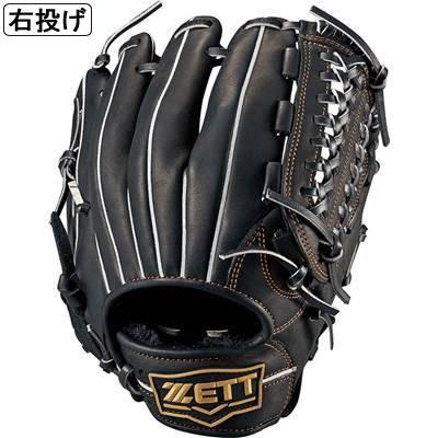 (ゼット)軟式ウイニングロード 野球 軟式用グラブ BRGB33830-1900