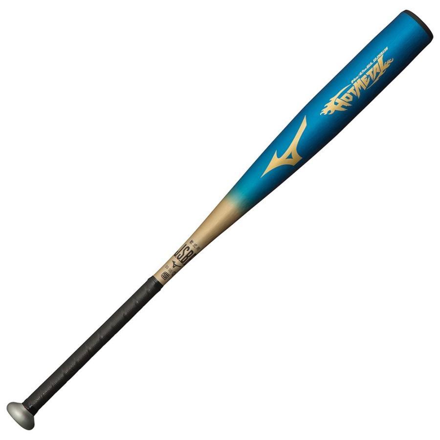 (ミズノ)軟式用金属性 ホットメタル 野球 軟式用バット 1CJMR13584-1455