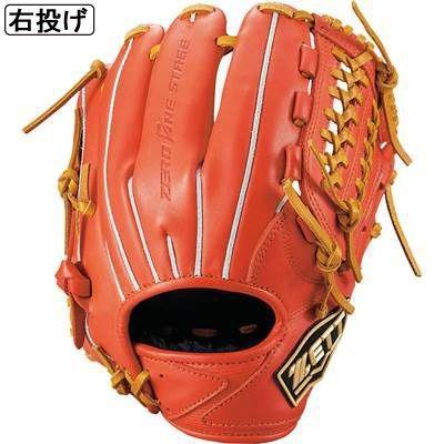 ■【ゼット】少年軟式用グラブゼロワンステージ 内野手用野球 軟式用グラブ BJGB71920-5836