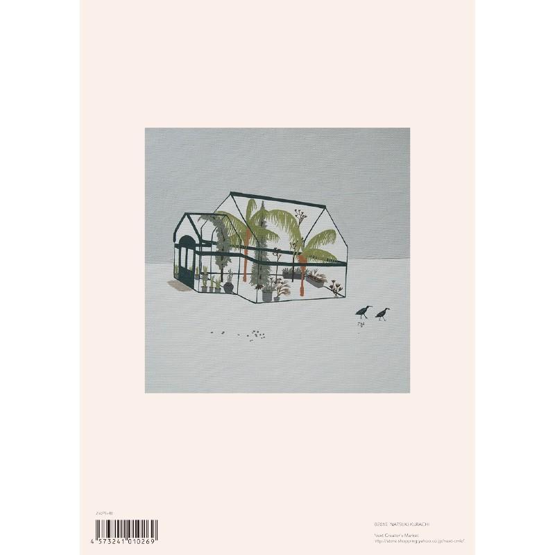【NBC-1】clearfile-kurachinatsuki next-cmk 02