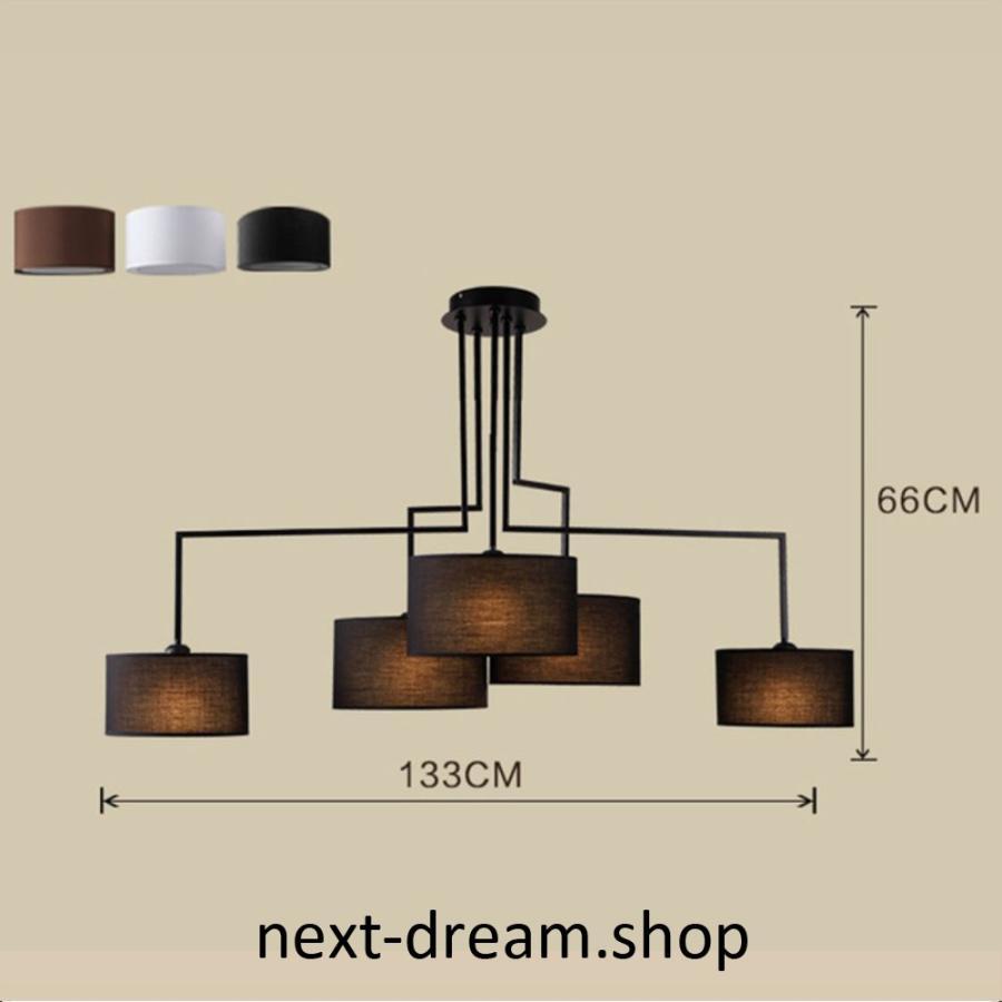 ペンダントライト 照明器具 LED ファブリックシェード ライト×5つ 133×66cm ダイニング リビング キッチン 寝室 北欧デザイン h01478