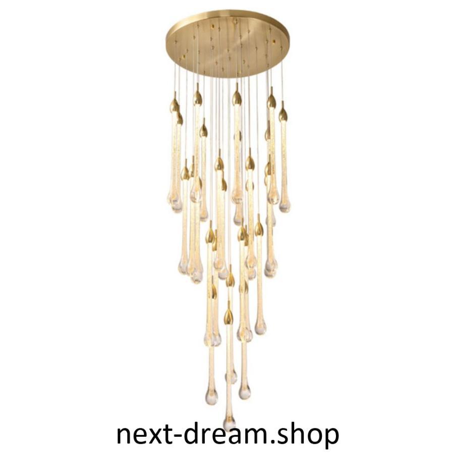 ペンダントライト 照明 LED クリスタル×28 金ピカ ダイニング リビング キッチン 寝室 北欧モダン アンティーク h01566
