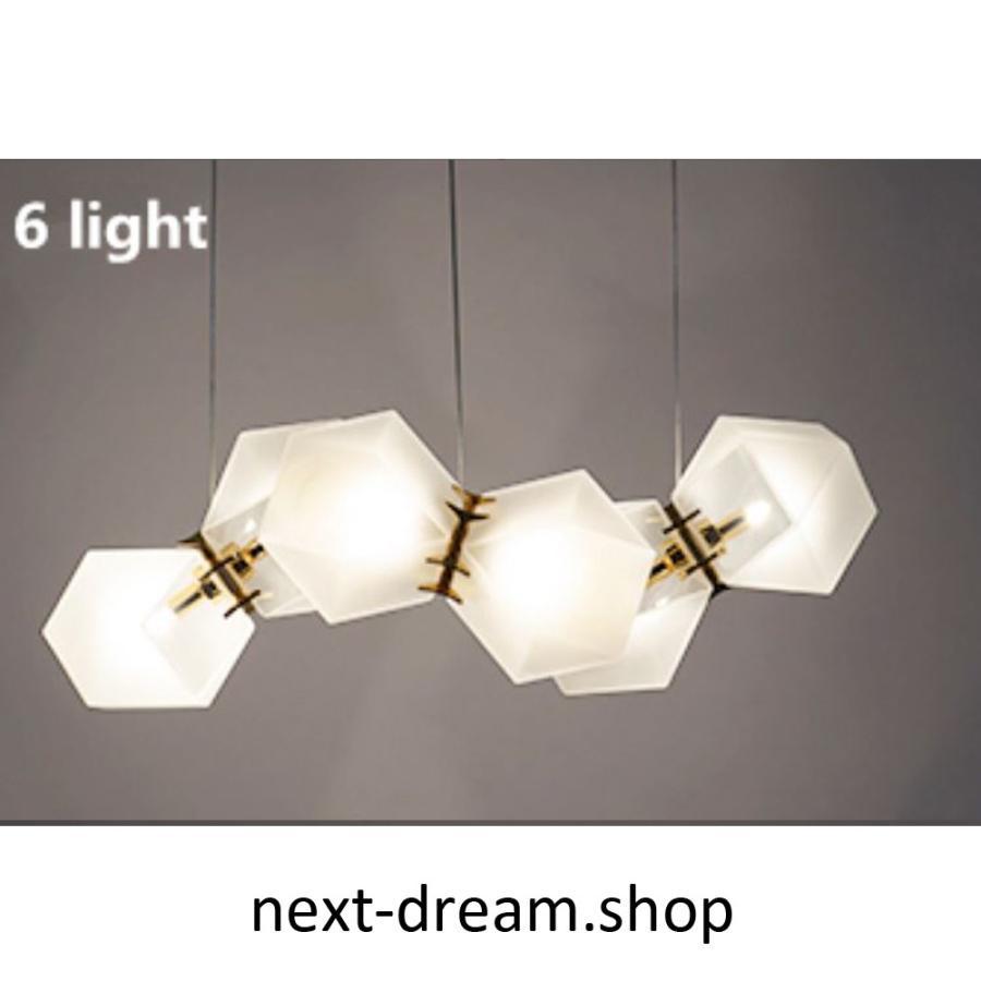 新品★ LED ペンダントライト すりガラスシェード 照明×6 白色 ダイニング リビング キッチン 寝室 北欧モダン h01719