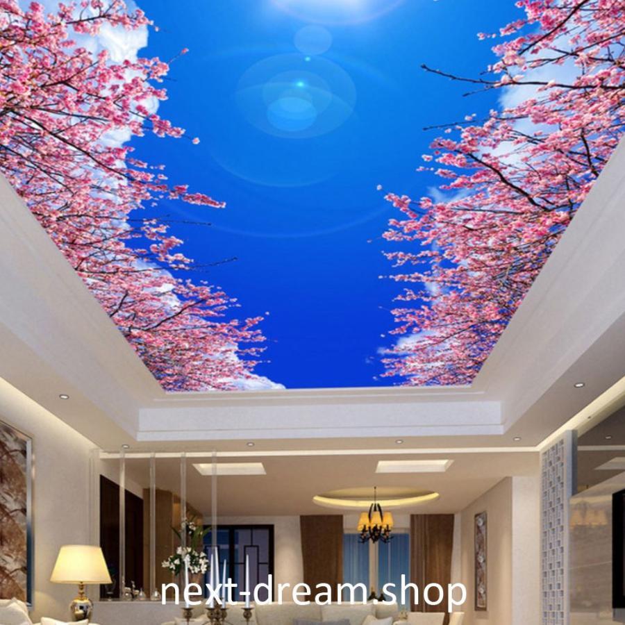 3d 壁紙 1ピース 1m2 天井 桜 空 景色 防カビ 耐水 おしゃれ クロス