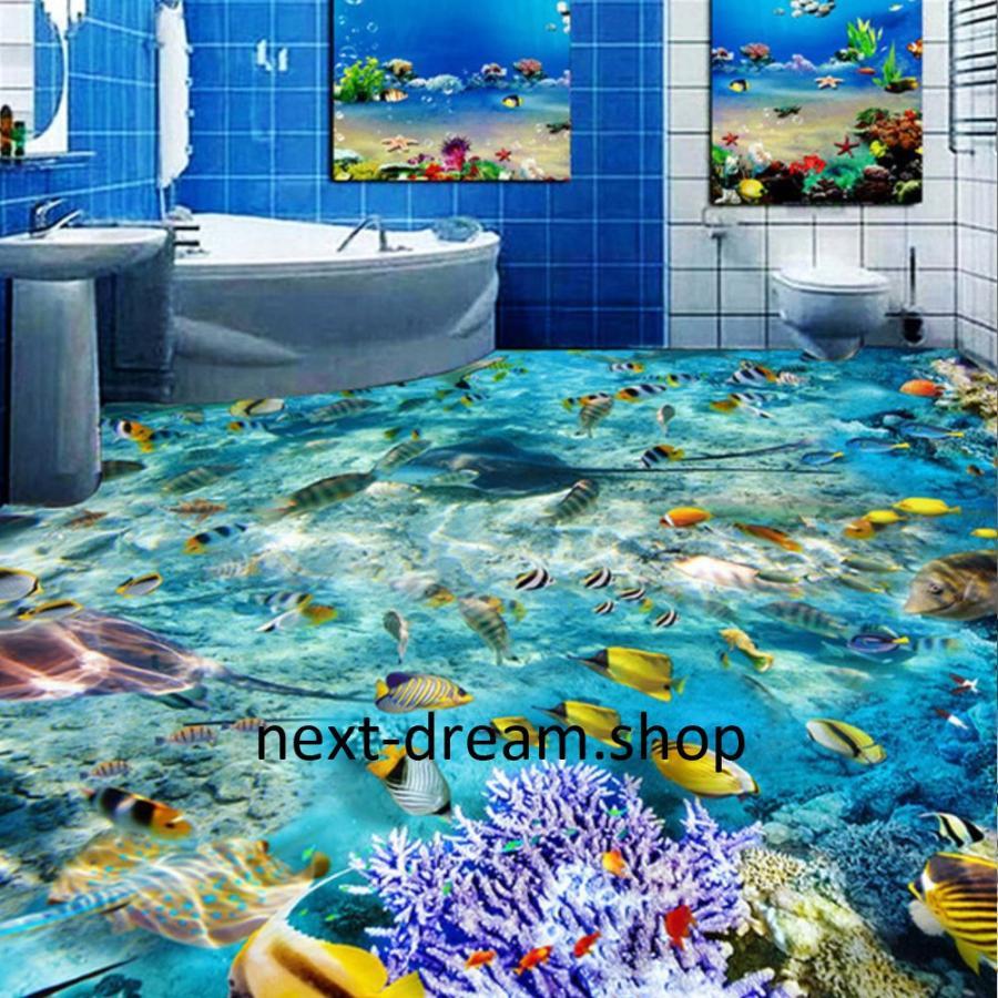 3d 壁紙 1ピース 1m2 海 珊瑚 熱帯魚 防カビ 耐水 おしゃれ クロス