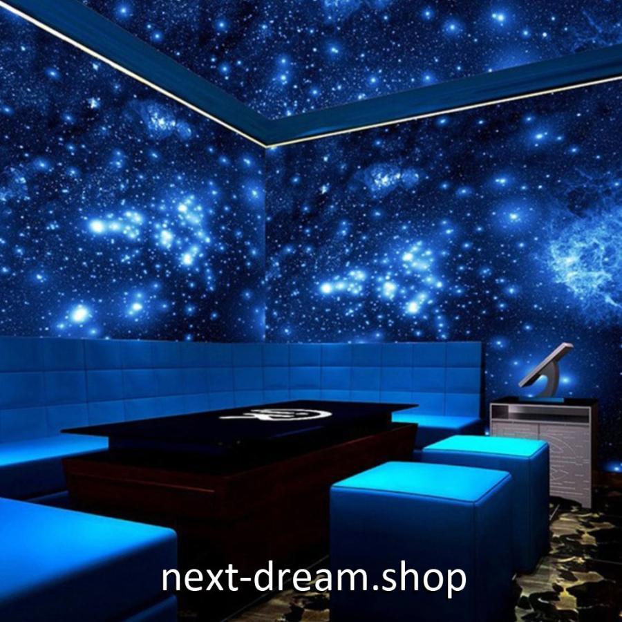 3d 壁紙 1ピース 1m2 宇宙 銀河 ブラックライト 蛍光 インテリア 装飾