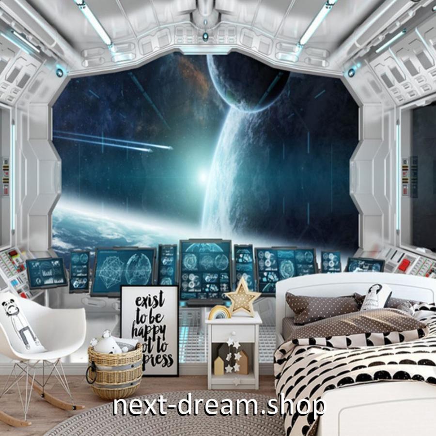 3d 壁紙 1ピース 1m2 宇宙船からの眺め 地球 流れ星 Diy リフォーム インテリア 部屋 寝室 防湿 防音 H H Next Dream Shop 通販 Yahoo ショッピング