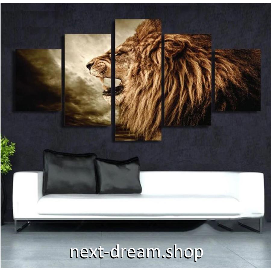 お洒落な壁掛けアートパネル 枠付き5点セット ライオン 新品 動物 百獣の王 賜物 m04576 ファブリックパネル インテリア