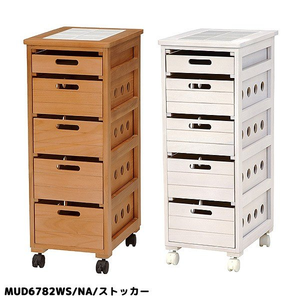 ストッカー MUD-6782WS NA 限定価格セール キッチン収納 収納家具 人気 おすすめ ダイニング収納 食材収納