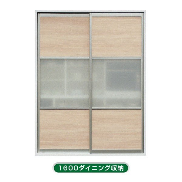 ダイニングボード ダイニングボード キッチンボード ダイニング収納 キッチン収納 食器棚(リアン)1600ダイニング収納 松田家具