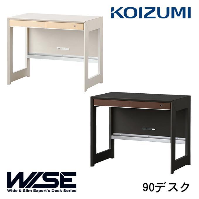 コイズミ 2021年度 WISE 90デスク 高級な KWD-231MW KWD-631BW 書斎机 オフィスデスク KOIZUMI パソコンデスク ワイズ 低価格化