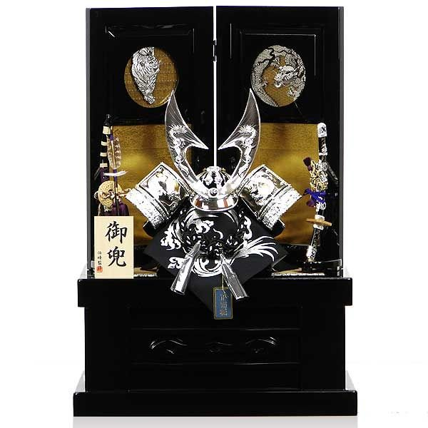 展示現品 五月人形 兜 兜飾り (608)(13G-06) 端午の節句 5月人形