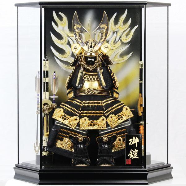 五月人形 おしゃれ 展示現品 鎧飾り 鎧ケース飾り コンパクト(IE-871)(871K61)