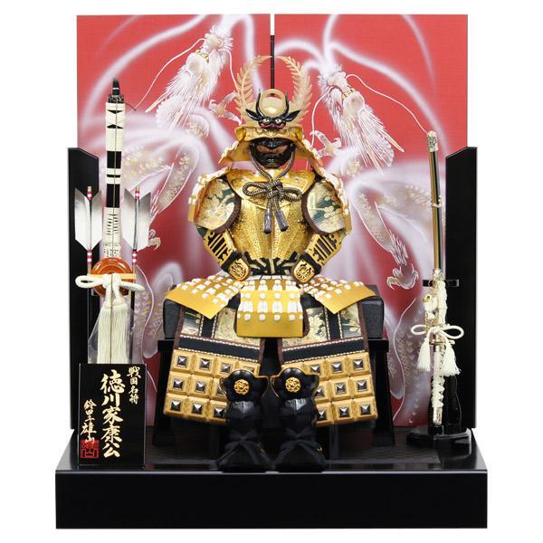 五月人形 展示現品 雄山作 鎧兜 徳川家康 鎧飾り 鎧平飾り (7号 金獅子鎧飾り)(161K71)