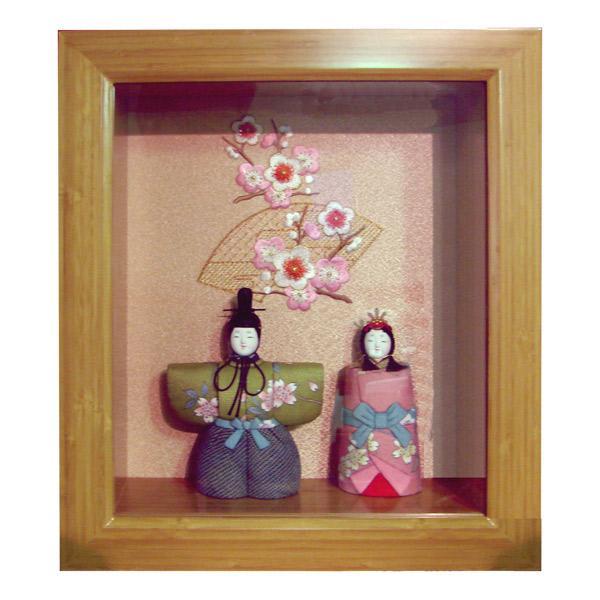 雛人形 コンパクト ケース飾り 親王飾り 583 4FK6814 木目込み人形 桃の節句/ひな祭り/お雛様 数量限定