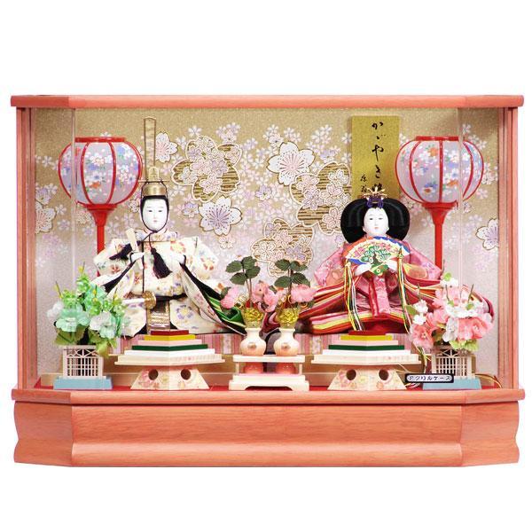 雛人形 ケース 平飾り 親王飾り 044 235MN1401 さやか大三五親王 コンパクトケース飾り 雪洞点灯式 数量限定 衣装着人形