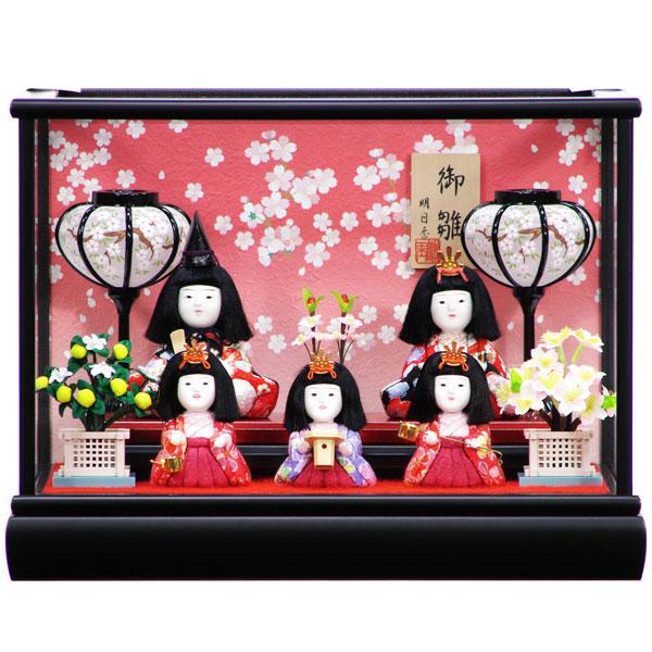 雛人形 木目込み ケース飾り 段飾り 5人飾り 925 彩美五人 コンパクトケース飾り 数量限定